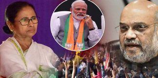 BJP Losses All Seates in Bengal TMC Will All