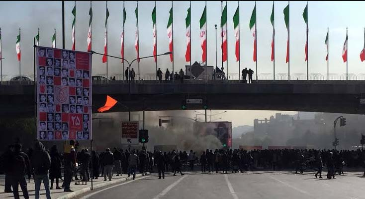 Iran Ke Protest Pictures