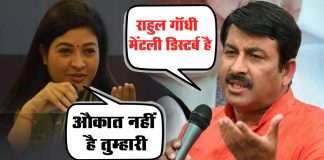 Alka Lamba and Manoj Tiwari