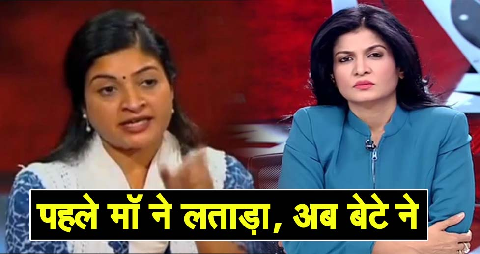 Alka Lamba and Anjana Om Kashyap From Aaj Tak