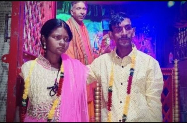 A young man married a begger girl in gopalganj