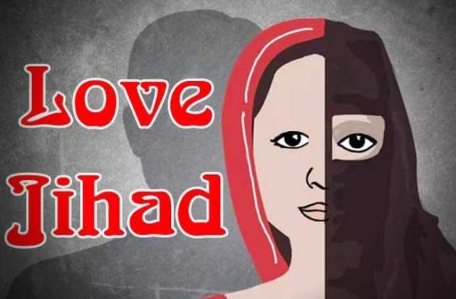 Uttar Pradesh Love Jihad Case